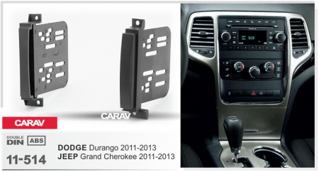 Переходная рамка Jeep Grand Cherokee 2011-2013 / Dodge Durango 2011-2013