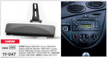 Переходная рамка Ford Fiesta 1995-2001; Focus 1998-2004; Galaxy 2000-06; Mondeo 1996-2003; Cougar, Puma 1998-2002; Escape, Maverick 2000-07; Explorer