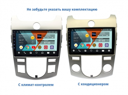 Штатная магнитола KIA Cerato, Forte 2009 - 2013 Wide Media WM-CF3064NB-1/16