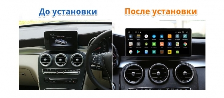 Штатная магнитола Mercedes GLC-Class (X253) 2015+ Wide Media WM-PH6006 #1